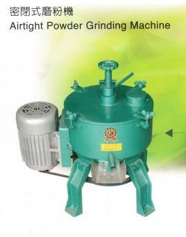 密閉式磨粉機-輾槽-1HP