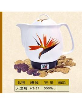 天堂鳥-啞吧媳婦陶瓷煎藥壺