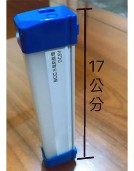 驅蚊燈-充電攜帶式-防蚊專家