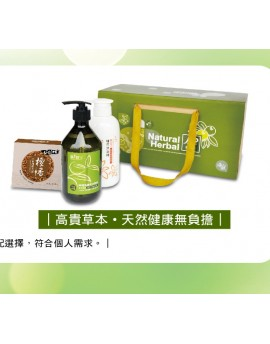 洗髮沐浴珍珠皂禮盒3入-優質綠