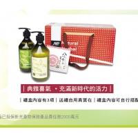 洗髮沐浴珍珠皂禮盒3入-典雅紅