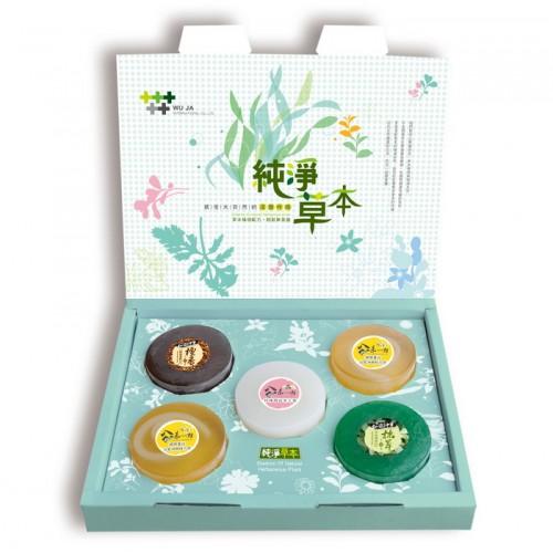 純淨草本 複合手工皂禮盒-5入裝