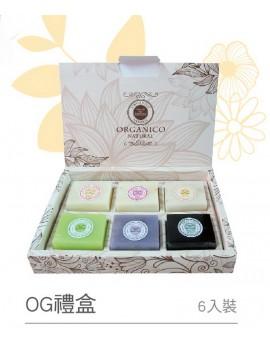 手工香皂6入裝OG-禮盒