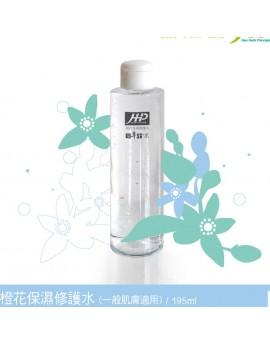 百草千方-橙花保濕修護化妝水