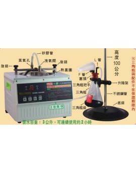 數位電子薰蒸熱敷機