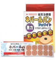 芳香園磁力貼日本原裝進口40入