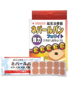 芳香園磁力貼日本原裝進口80入
