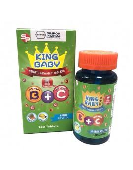 金寶貝維生素B+C咀嚼錠 120粒/盒